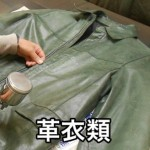 jacket_banner-342x342