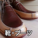 shoes_banner-342x342