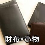 wallet_banner-342x342